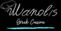Μανώλης Ελληνική Κουζίνα